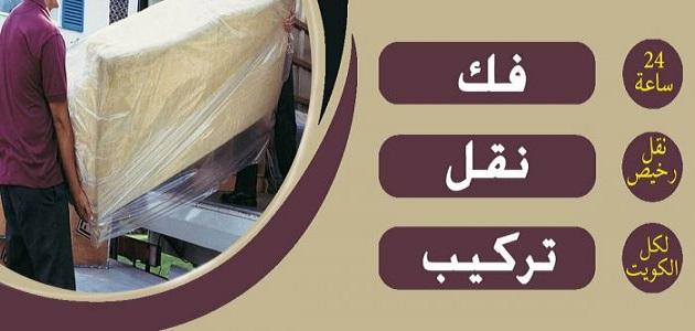 شركة فك وتركيب غرف نوم بالمدينة المنورة