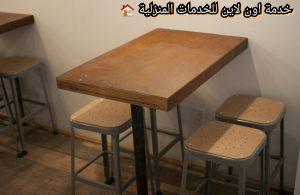 شراء اثاث مستعمل بالمدينة المنورة 0544543073 باغلي الاسـعــار خدمة