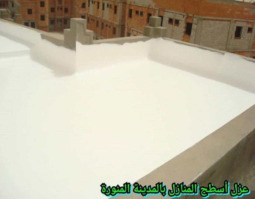 دهان اسطح المنازل بعازل محارب للمياه