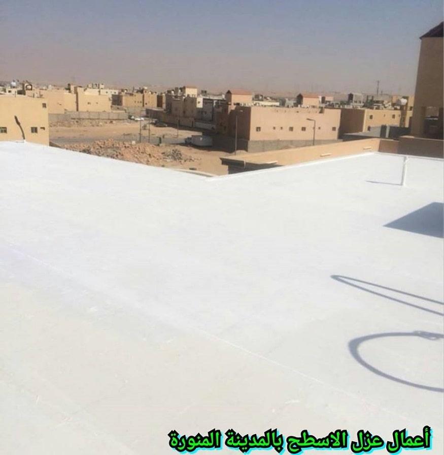 عزل اسطح بالمدينة المنورة مع الضمانات