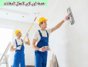 عمال الدهان لدي شركتنا اثناء عملهم
