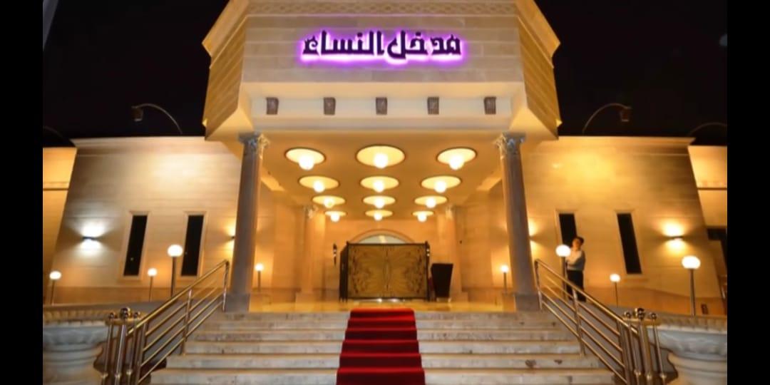 قاعات افراح بالمدينة المنورة رخيصه