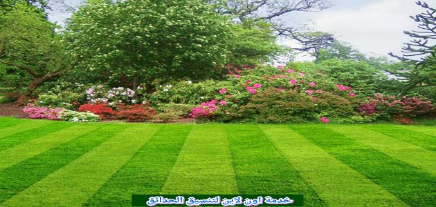 شركة تنسيق حدائق بالمدينة المنورة بارخص سعر