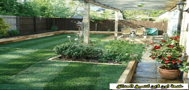 شركة تنسيق الحدائق وزراعه الاشجار بالمدينة المنورة بافضل التصميمات للحدائق