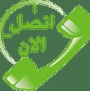 شركة تنظيف مكيفات بالمدينة المنورة وينبع وبجميع مناطق المدينه