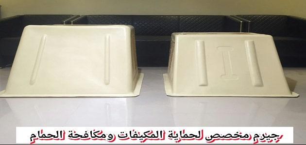شركة مكافحة الحمام بالخبر - تركيب طارد الحمام بالجبيل