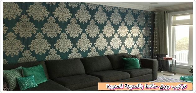 شكل خلفية لمجلس مزودة بورق الحائط
