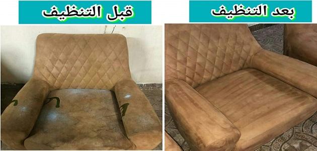 شركة تنظيف كنب في ابو ظبي - شركة تنظيف كنب في دبي