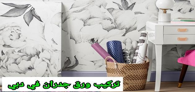 صباغ ابو ظبي