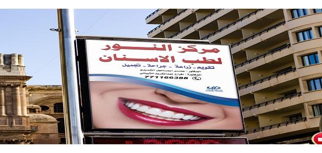 وكالة دعاية واعلان الدمام وكالة دعاية واعلان بالخبر تركيب لوحات محلات المنطقة الشرقيه